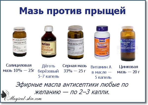 Кто пил лецитин от прыщей