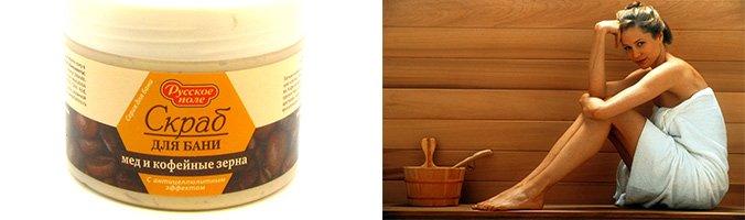 [BBBKEYWORD]. Как использовать мед в бане для похудения?