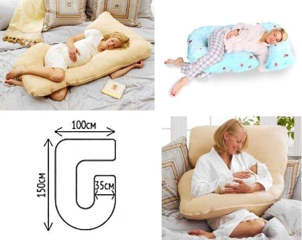 Правильная поза для сна беременной 88