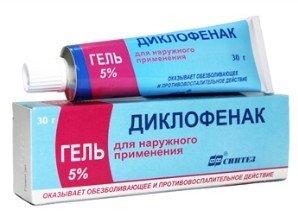 Використання супозиторіїв Диклофенак при лікуванні геморою