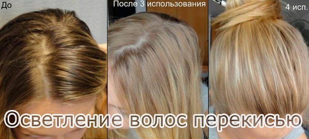 Вредно ли осветление волосам 124