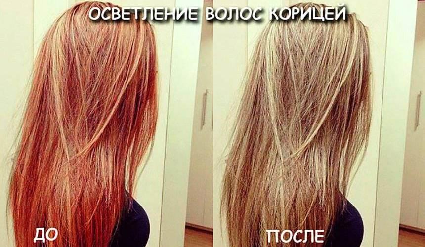 Обесцвечивание волос в домашних условиях фото