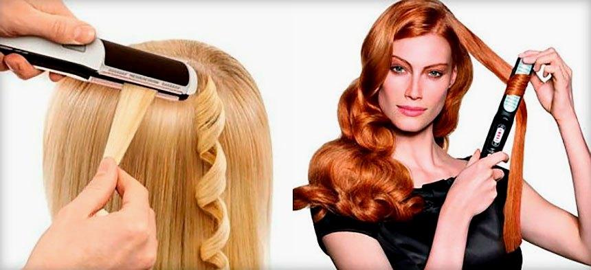 Как сделать чтобы волосы долго держались