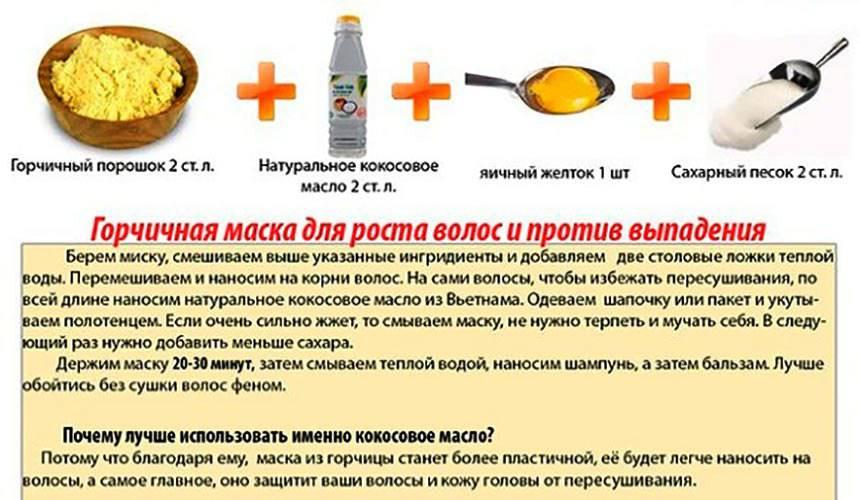 Маски для роста волос рецепты в домашних условиях