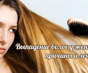 Від чого випадають волосся у жінок: чого не вистачає організму