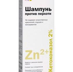 Кетоконазол – найкращий засіб від лупи