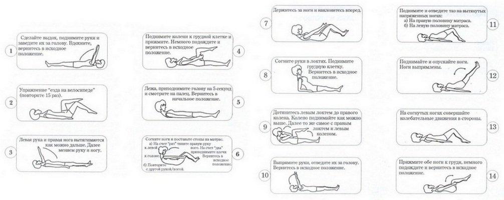 Бубновский упражнения для остеохондроза в домашних условиях 868
