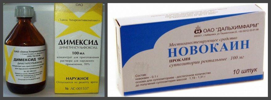 Компресс димексида с новокаином при остеохондрозе