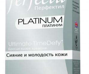 Вітамінні комплекси Перфектил Трихолоджик, Платинум