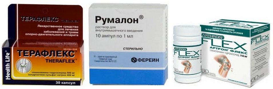 Боли в суставах лечение лекарства