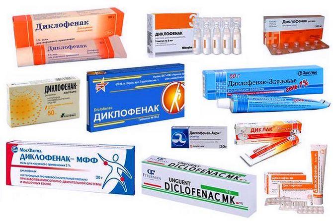 Препараты при острой зубной боли