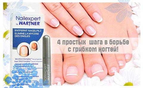 Афлубин лак от грибка ногтей отзывы