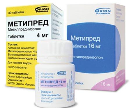 Метипред в лечении ревматоидного артрита фото