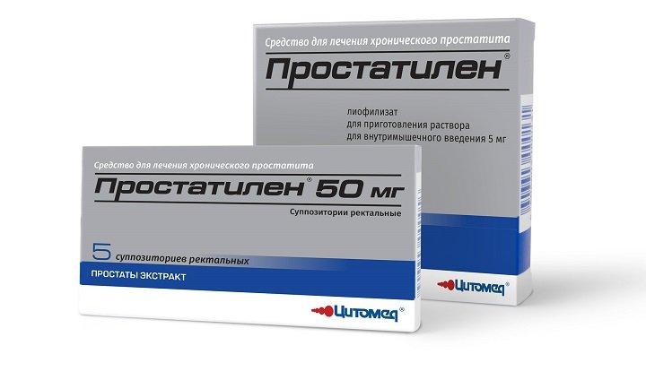 Препараты для мужчин при хроническом простатите