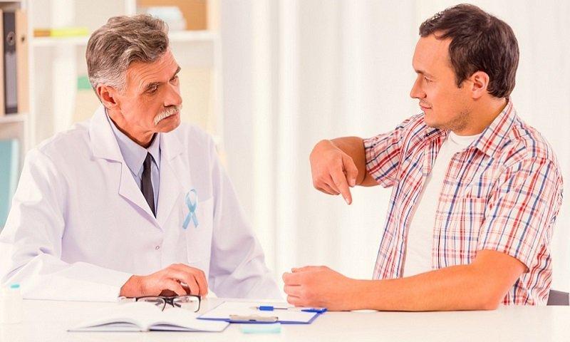Как лечить простатит советы врача
