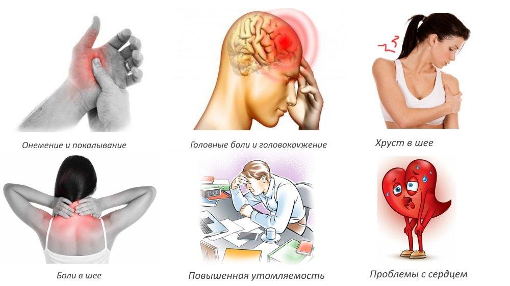 Шейный остеохондроз болит голова постоянно что делать