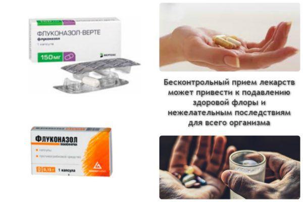 Молочница кишечника симптомы и лечение
