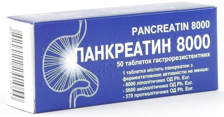 Панкреатин 8000 інструкція до застосування: доза, побічні дії.