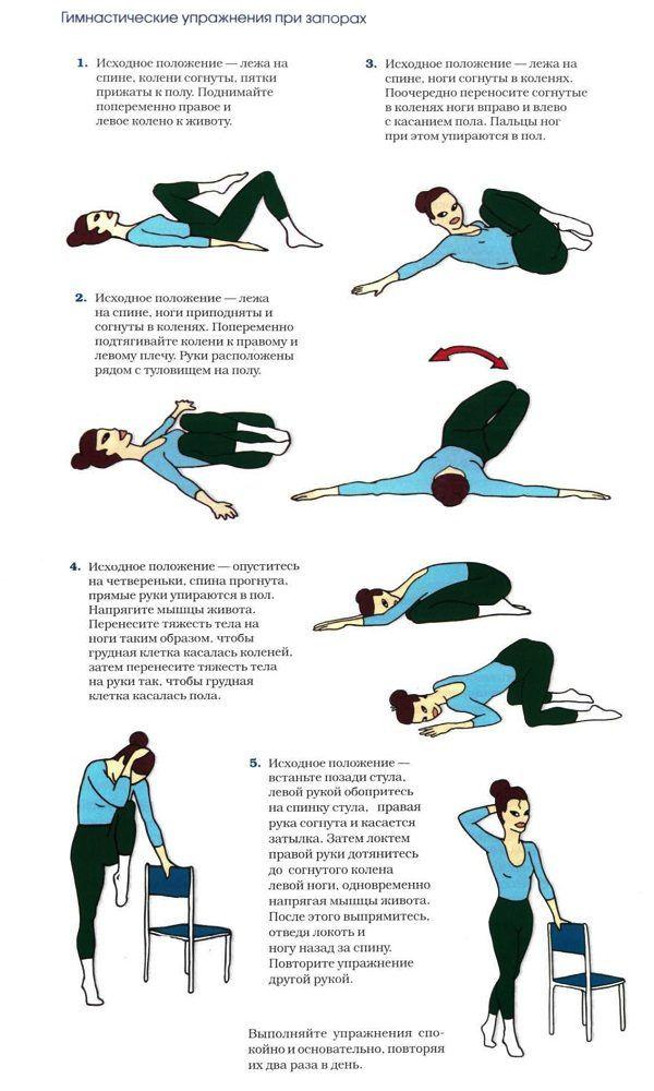 Лечебная гимнастика: 8 упражнений