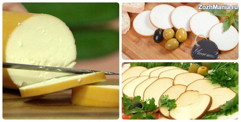 Сыр для похудения польза